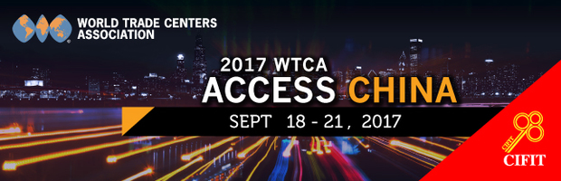 CIFIT 2017 - WTCA ACCESS CHINA