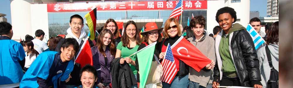 Foto del articulo: Visa de estudiante para estudiar en china
